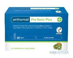 Ортомол Про Базик Плюс (Orthomol Pro Basic Plus) капсулы, курс 30 дней