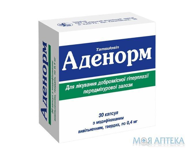 АДЕНОРМ: инструкция, отзывы, аналоги, цена в аптеках ...